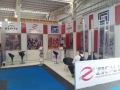 Stand Zigma Exponor 2013